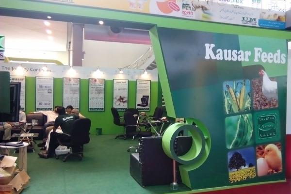 kausar-corporate-ipex-2014-image-1120954AB-EDE2-FDB9-E800-F57914DA1048.jpg