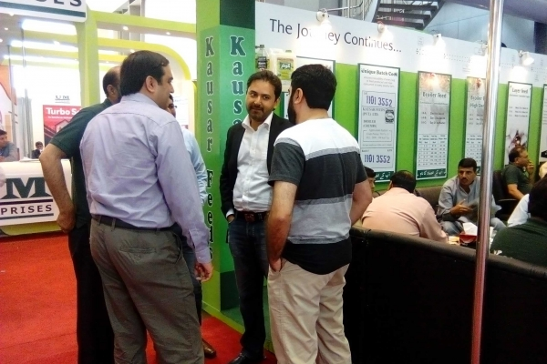 kausar-corporate-ipex-2014-image-698112F36-EE4A-FF18-37ED-B1FD3A474DD2.jpg