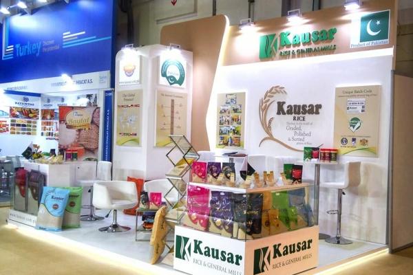 kausar-gulfood-2020-img-7492448B1-B285-DBE8-DECA-ADD1616E6A54.jpg