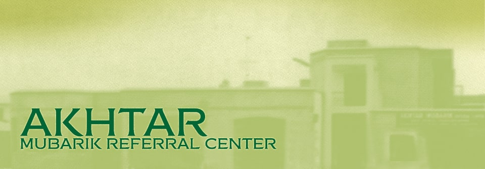 Kausar Akhtar Mubarik Referral Center Page Banner