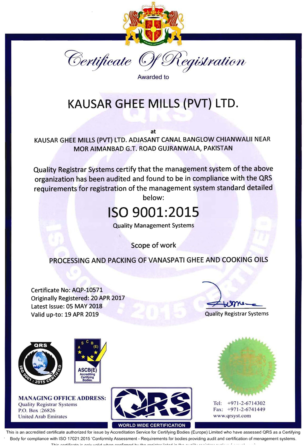 kausar-corporate-qc-certifications-ghee-1