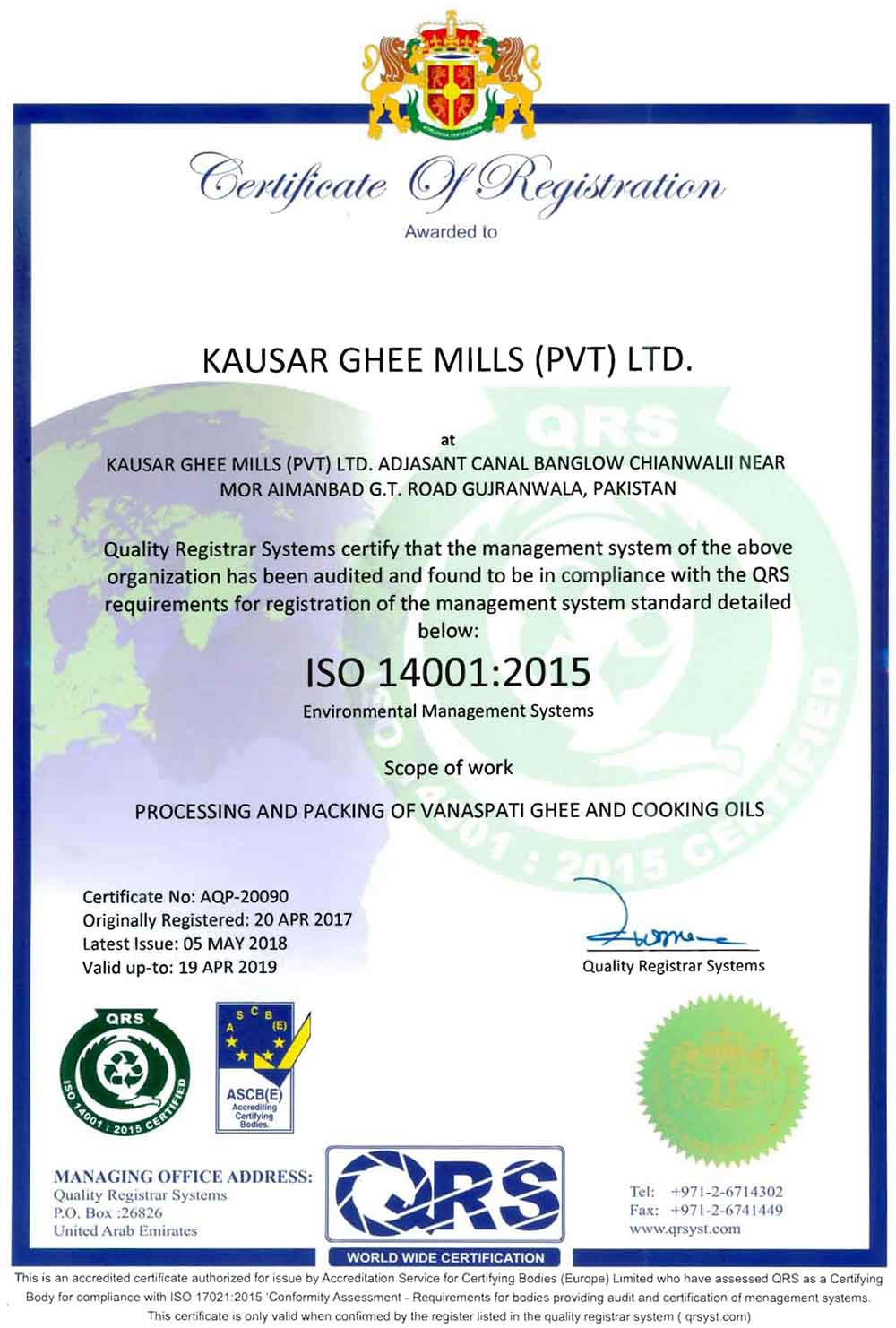 kausar-corporate-qc-certifications-ghee-2