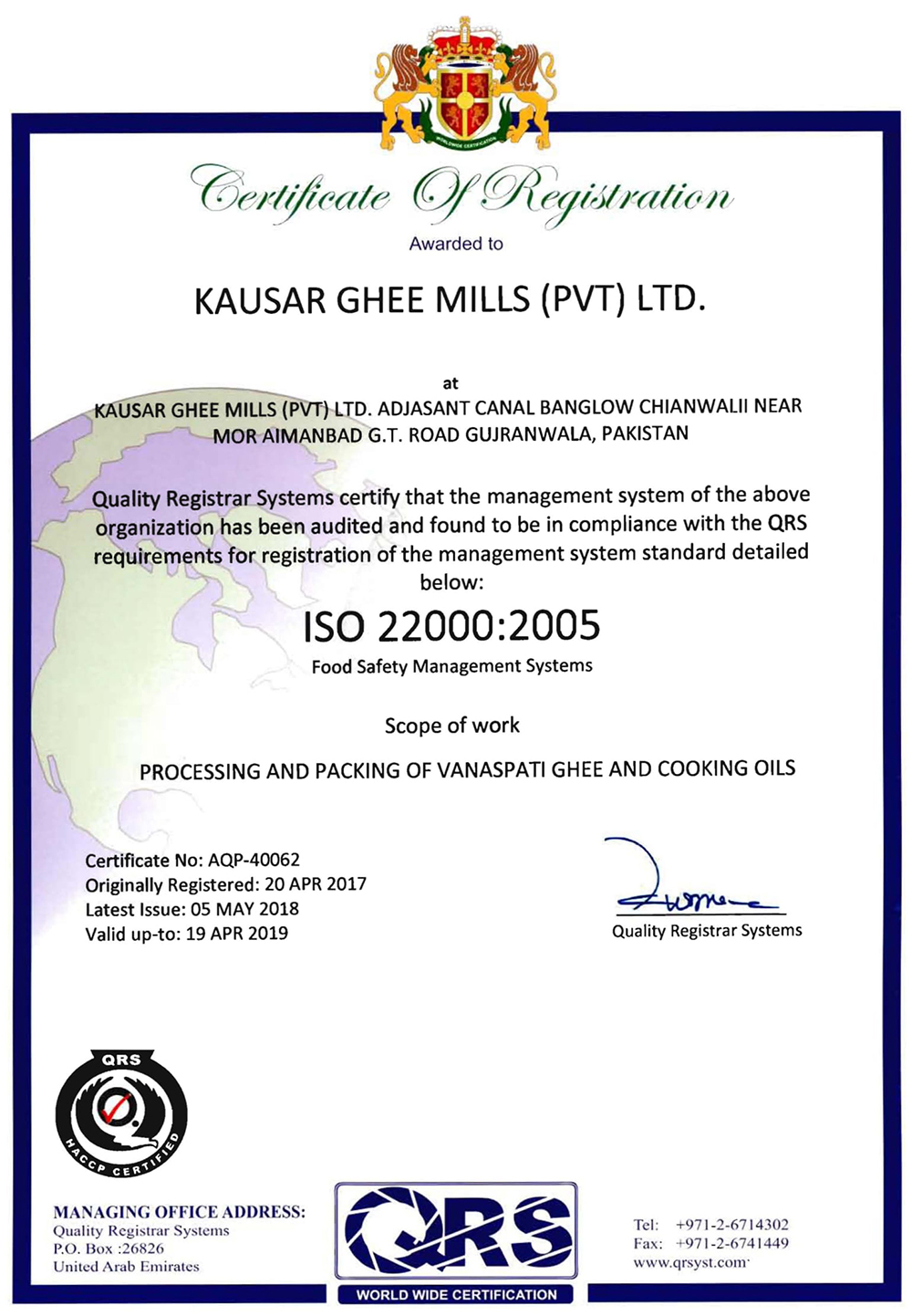 kausar-corporate-qc-certifications-ghee-3