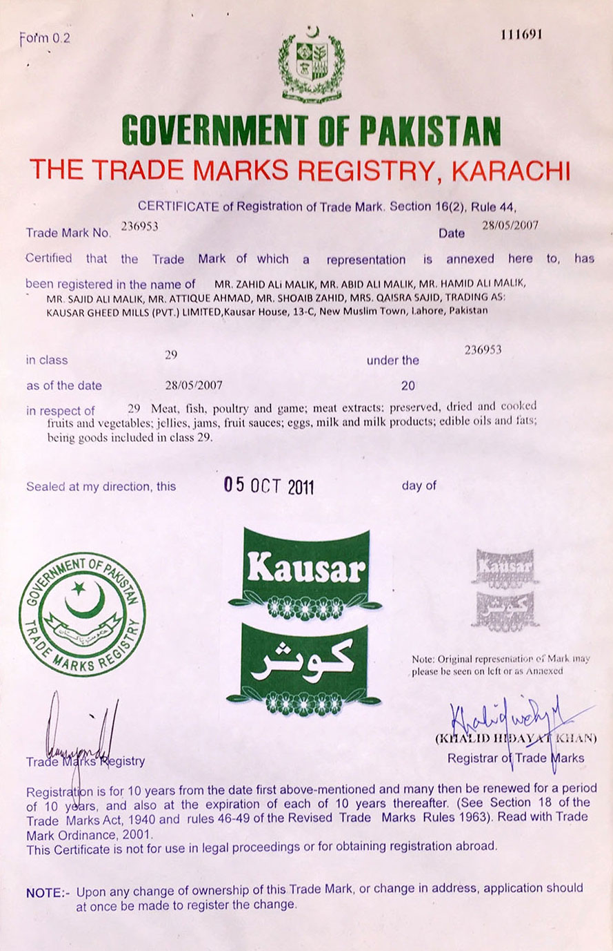 Kausar is a registered trade mark in class 29 in Pakistan.