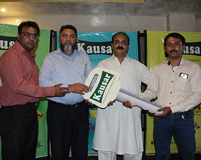 Kausar Banaspati & Cooking Oils Trade gathering at Faisalabad