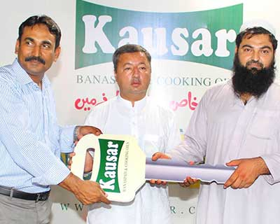 Kausar Banaspati & Cooking Oils Trade gathering at Peshawar