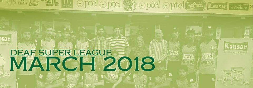 Kausar Deaf Super League – March 2018 Page Banner