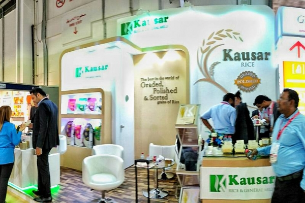 kausar-gulfood-2017-423CCC35F-4087-896D-C27C-97A278FEA393.jpg